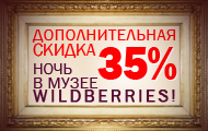    WB. - 35%