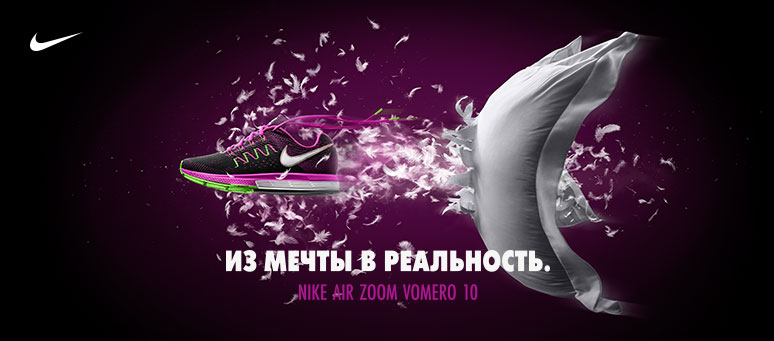 Кроссовки WMNS NIKE AIR ZOOM VOMERO 10, Nike