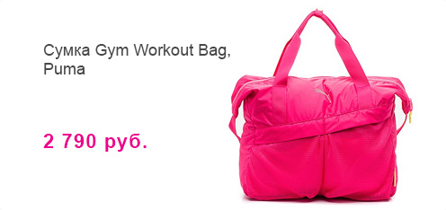 Puma. ������. Gym Workout Bag.