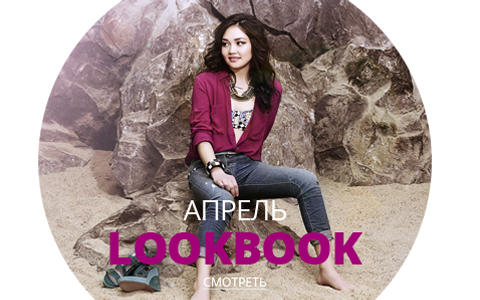 lookbook ������