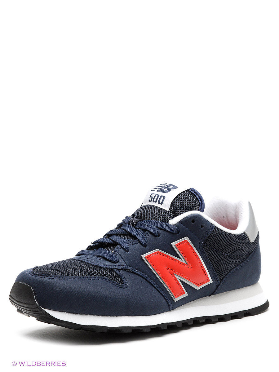 Мужчинам New Balance GM500NRS/D