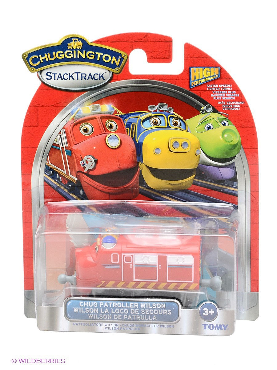 Chuggington StackTrack, Паровозик Уилсон-патруль