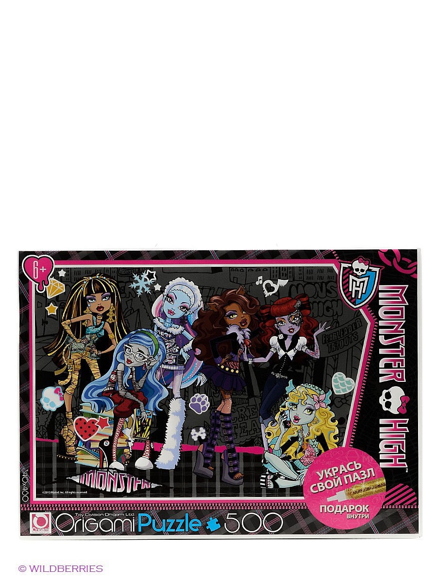 Пазлы Monster High Пазл