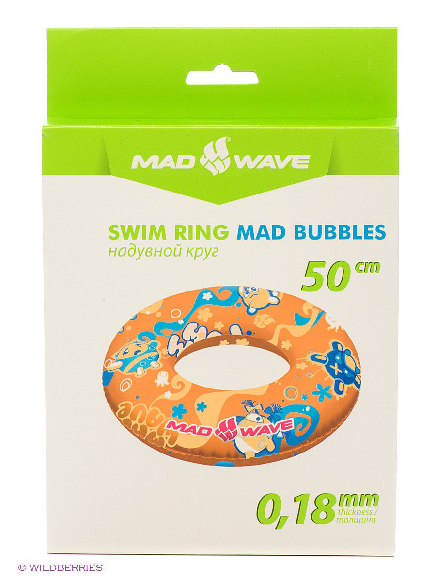 Круг для плавания MAD BUBBLES RING