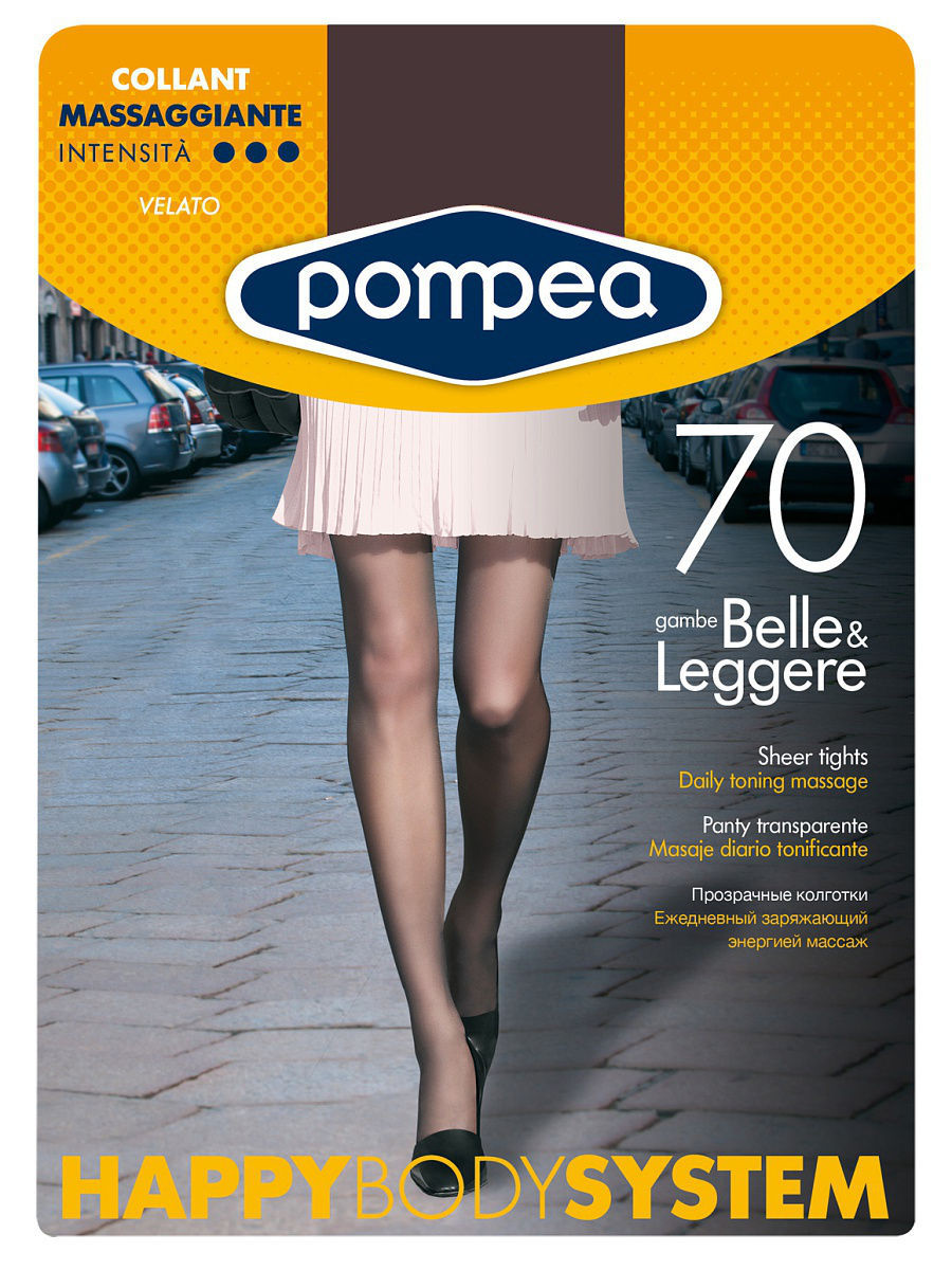 Колготки POMPEA HBS70COLLANT/TIGHTS/CACAO