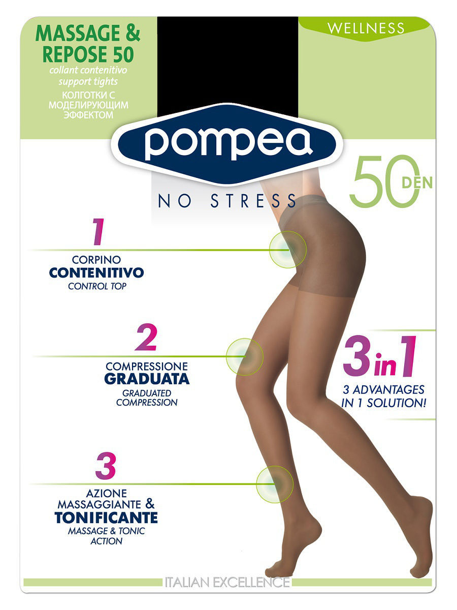 Колготки POMPEA MASSAGE&REPOSE50den/Nero