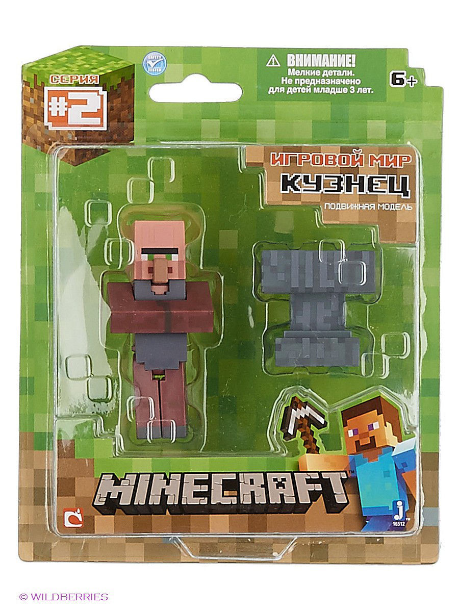 Фигурка Blacksmith Villager