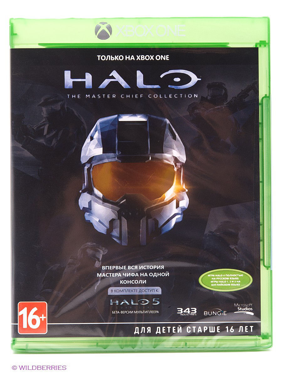 Игра Halo: The Master Chief Collection (русские субтитры) Microsoft RQ2-00028