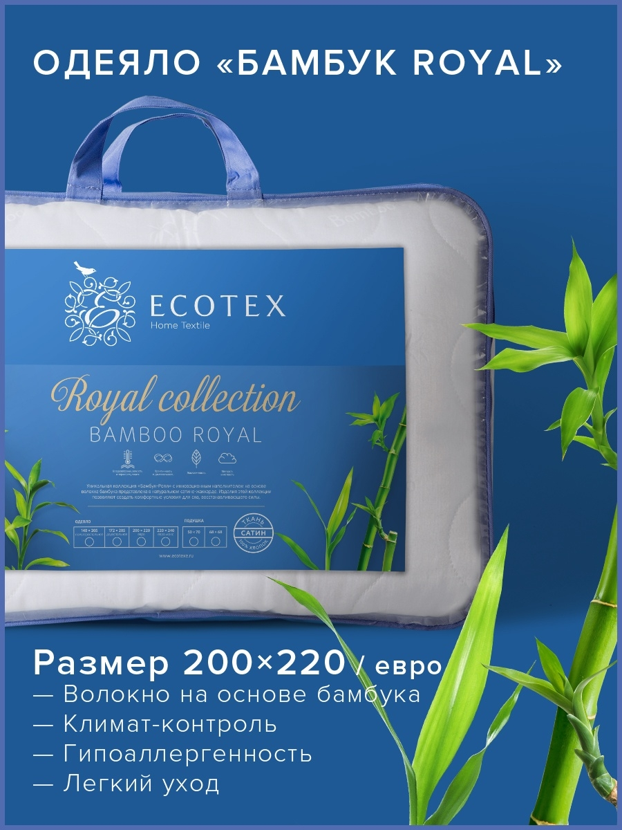 "������ ""������ Royal"" ECOTEX ���"