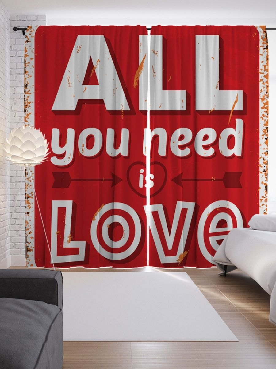 Фотошторы All you need is love, 290*265 см Magic Lady шсг_1295