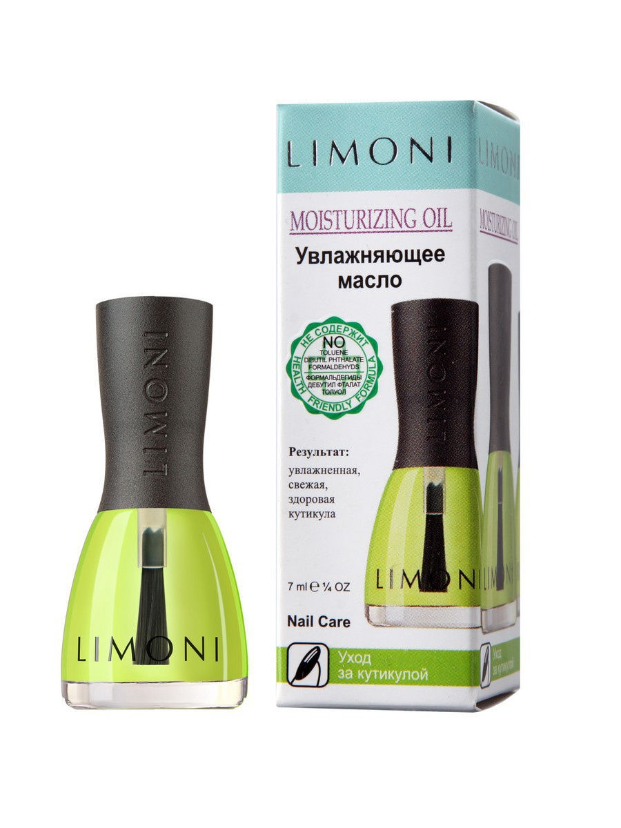 Масла Limoni Увлажняющее масло Moisturizing Oil free ship gt2052s 703389 0001 703389 0002 28230 41450 703389 turbo turbocharger for hyundai might truck chrorus hd72 d4al 3 3l