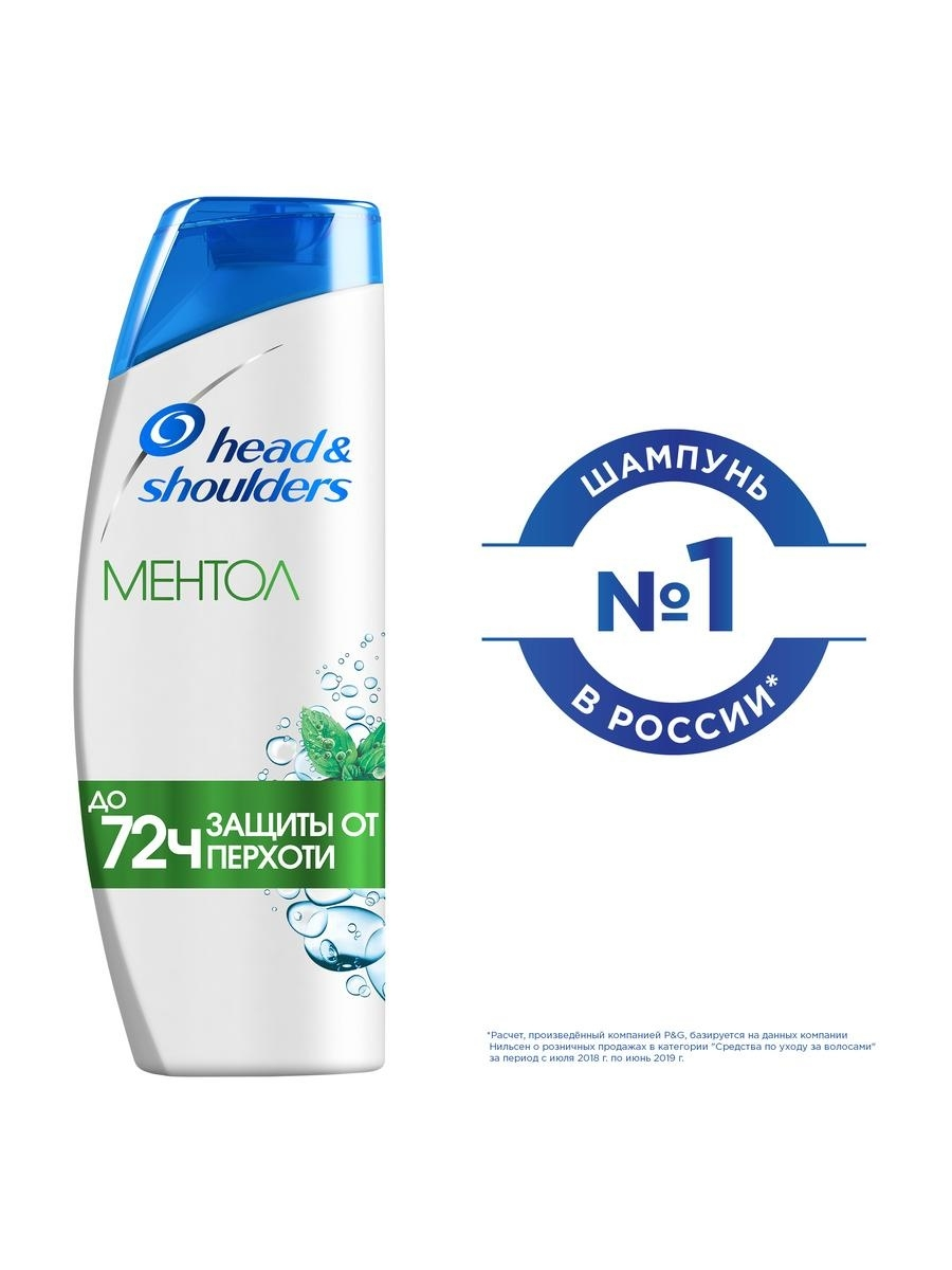 Шампуни HEAD & SHOULDERS Шампунь 2 в 1 Head & Shoulders Ментол, 200 мл шампуни head