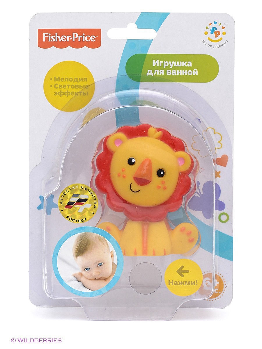 ������� ��� fisher price �������. ������ ������ 10R-LS