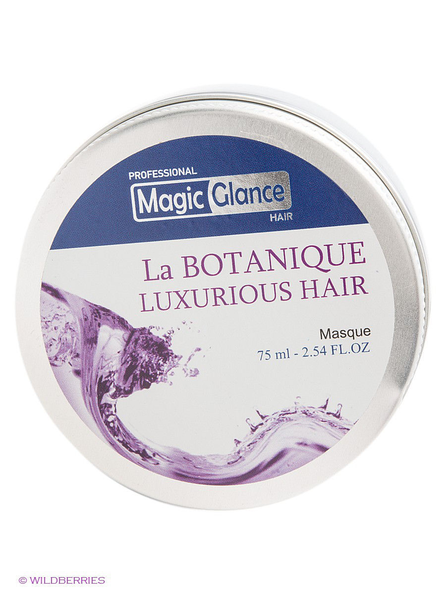 Косметические маски Magic Glance Маска для волос La Botanique Mask Luxurious hair, 75 мл la roche posay hydraphase intense маска 50 мл