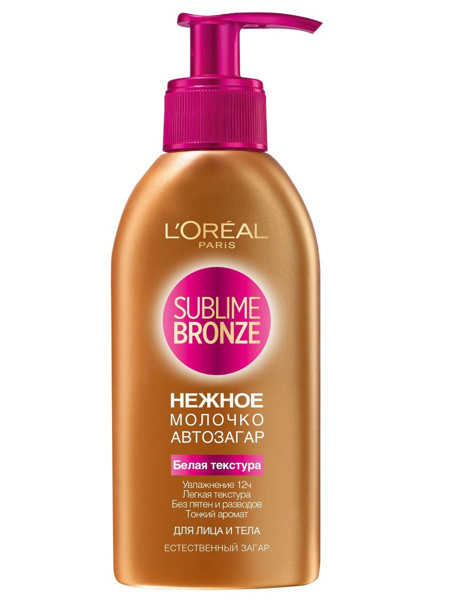 "�������-��������� ��� ���� � ���� ""Sublime Bronze"", 150 �� L'Oreal Paris A7347710"