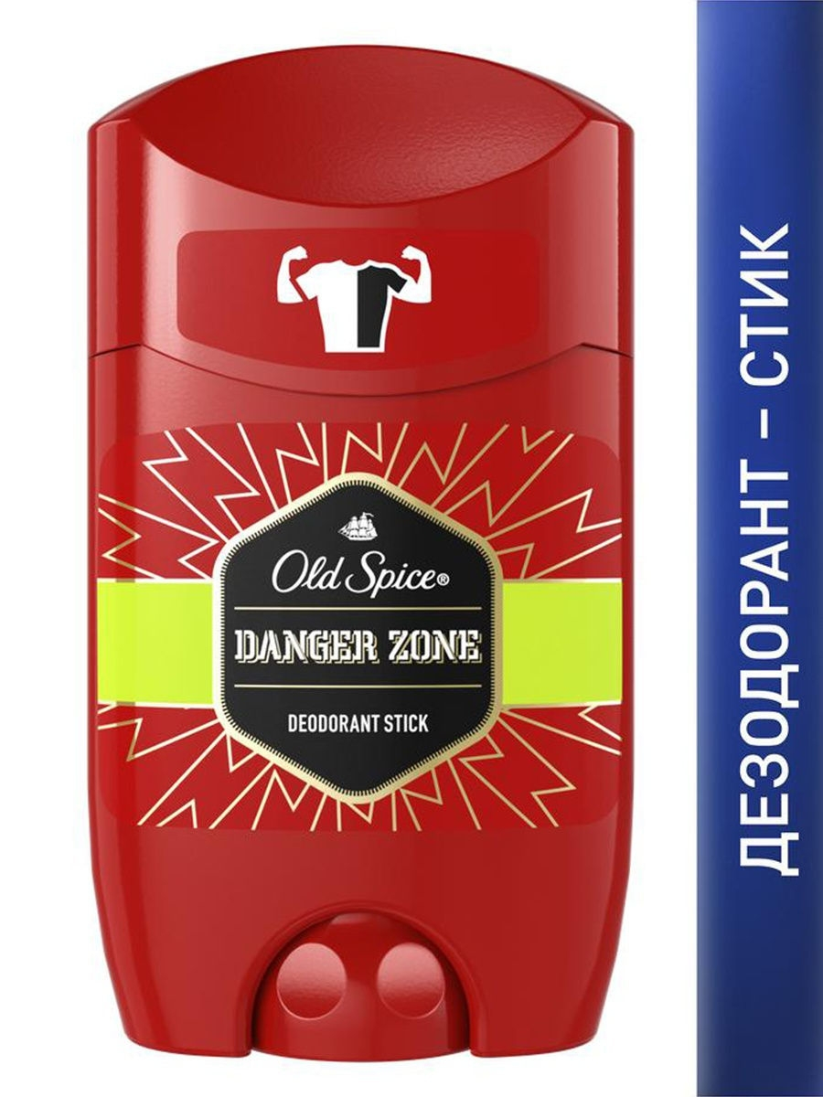 Твёрдый дезодорант, Danger Zone, 50 мл OLD SPICE OS-81389159