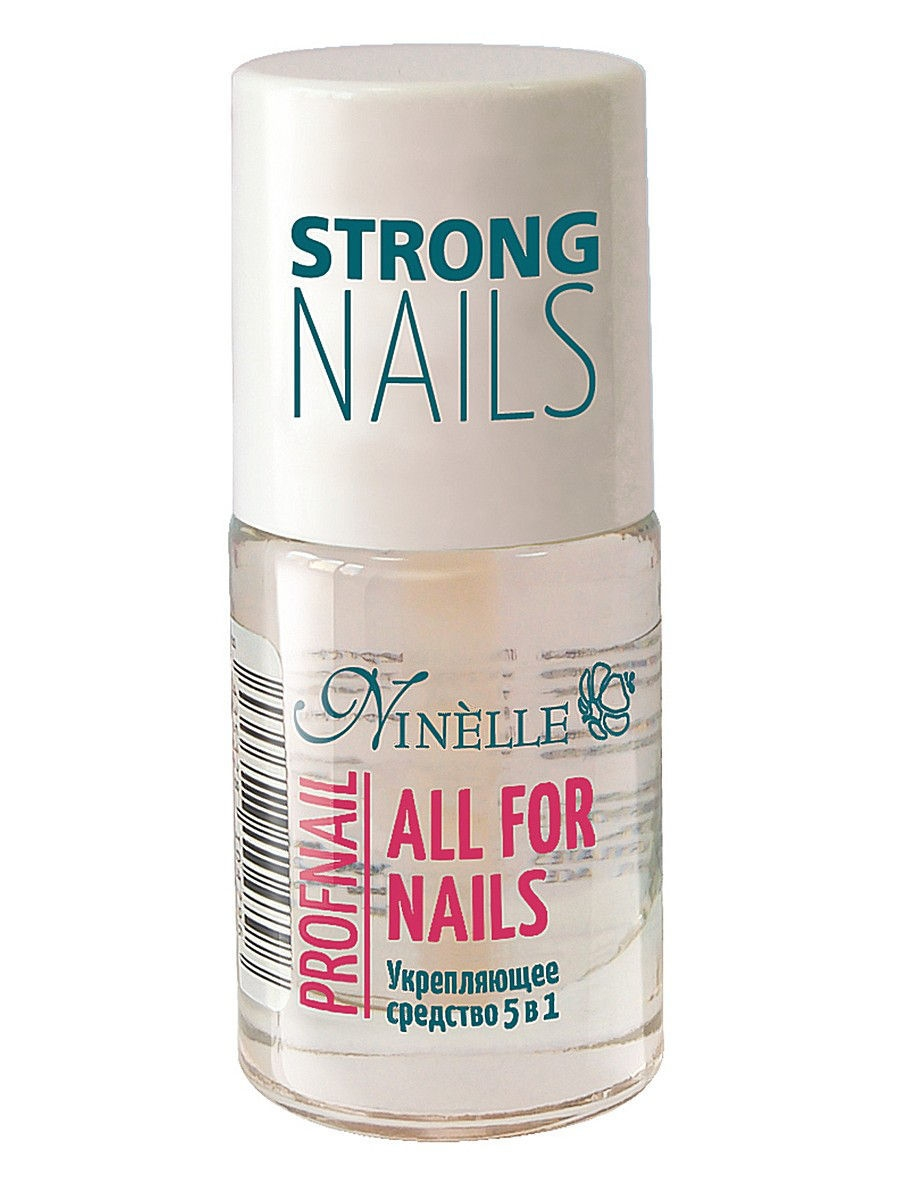 """����������� �������� 5 � 1 """"All for nails"""" Ninelle 768N10477"""