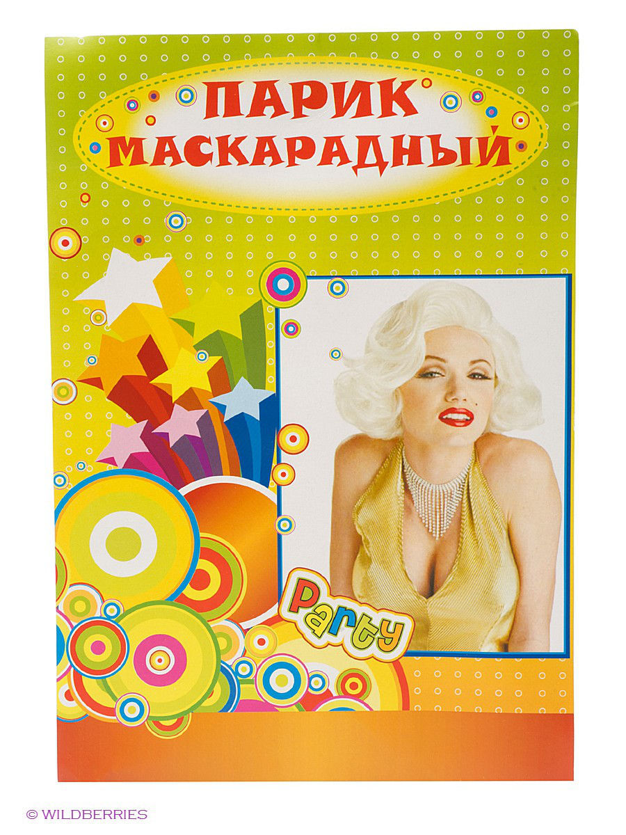 Костюм Magic Home 31221