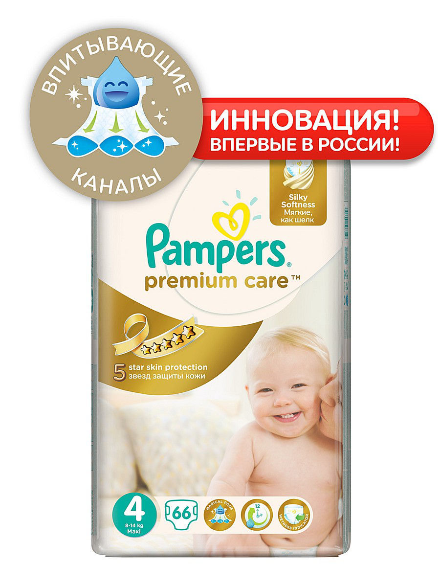 Подгузники Pampers Premium Care, 8-14 кг, 66 шт.
