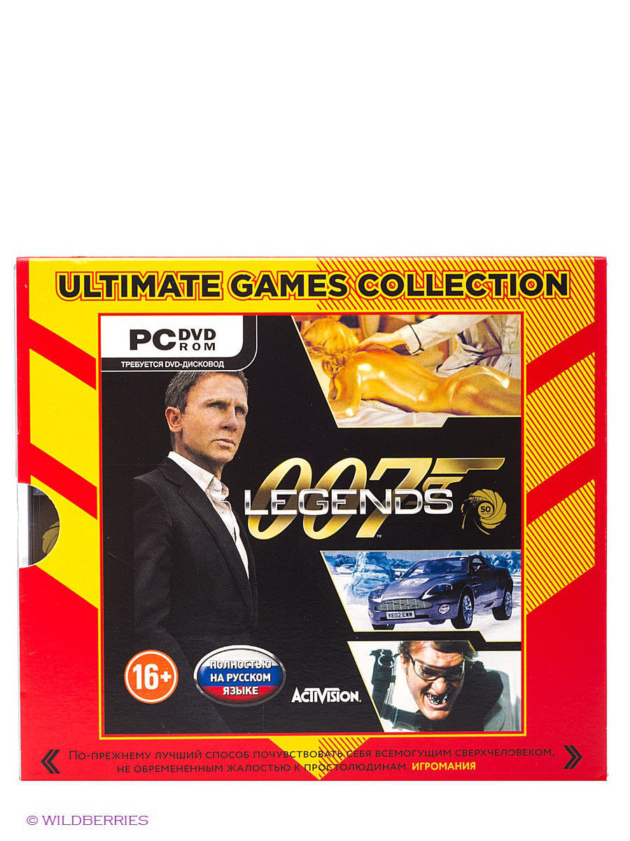 Ultimate Games. 007 Legends. Русская версия (Jewel)