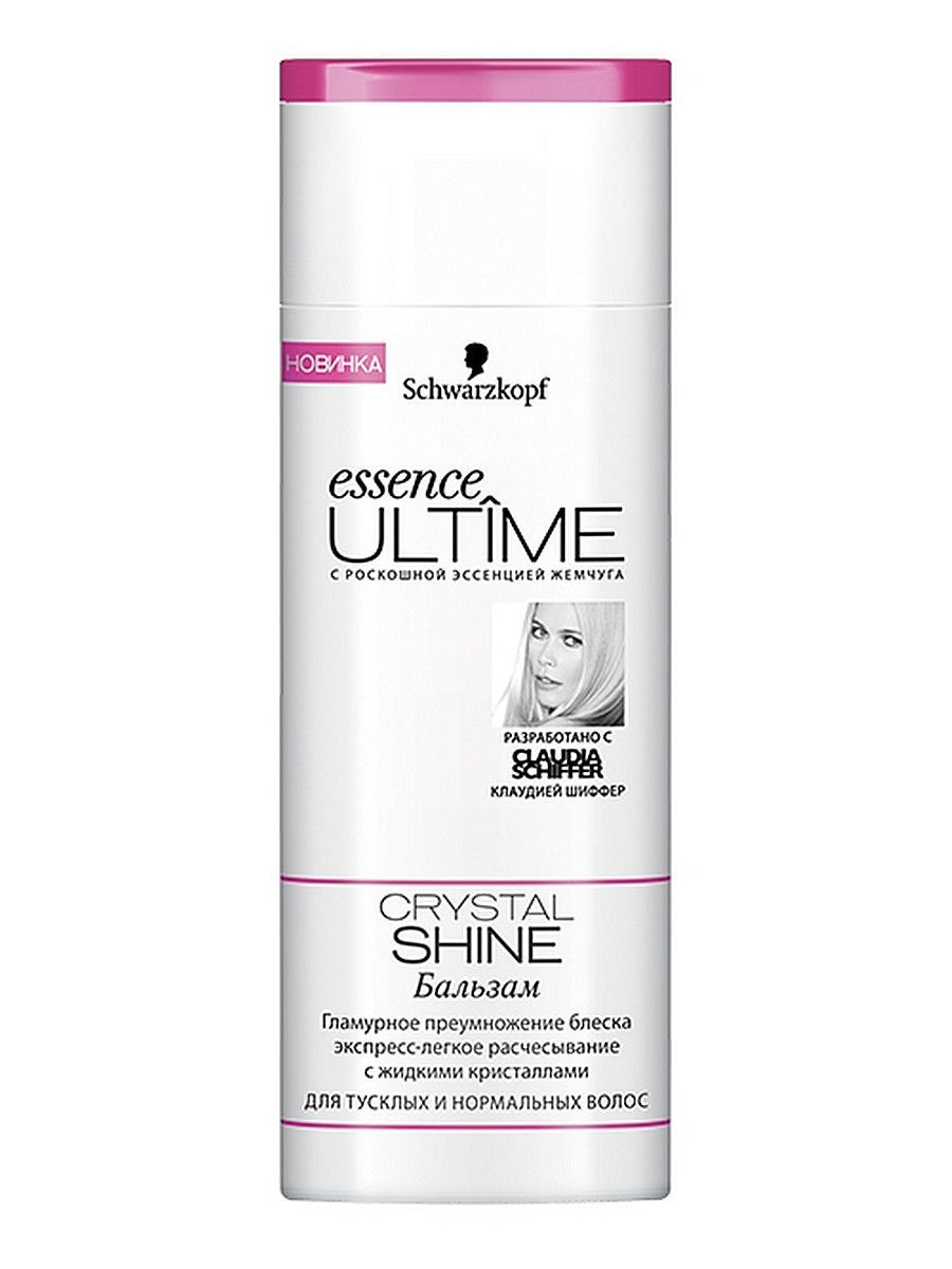 Бальзамы essence ULTIME Бальзам Crystal Shine 250 мл essence ultime omega repair 250