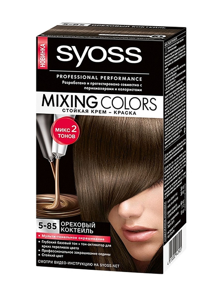 ������ ��� ����� MIXING COLORS 5-85 �������� �������� SYOSS 1877187