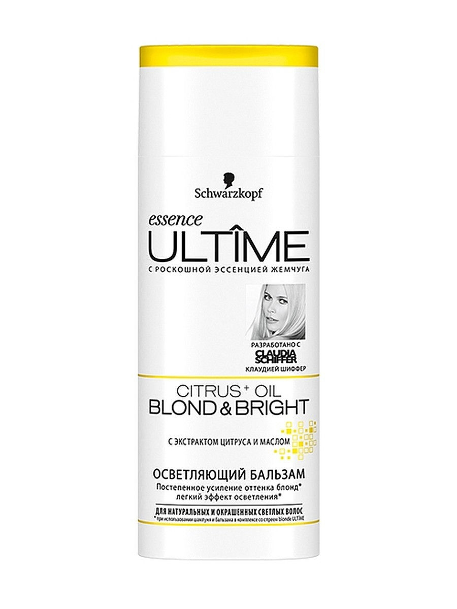 Бальзамы essence ULTIME Бальзам Blond&Bright 250 мл essence ultime omega repair 250