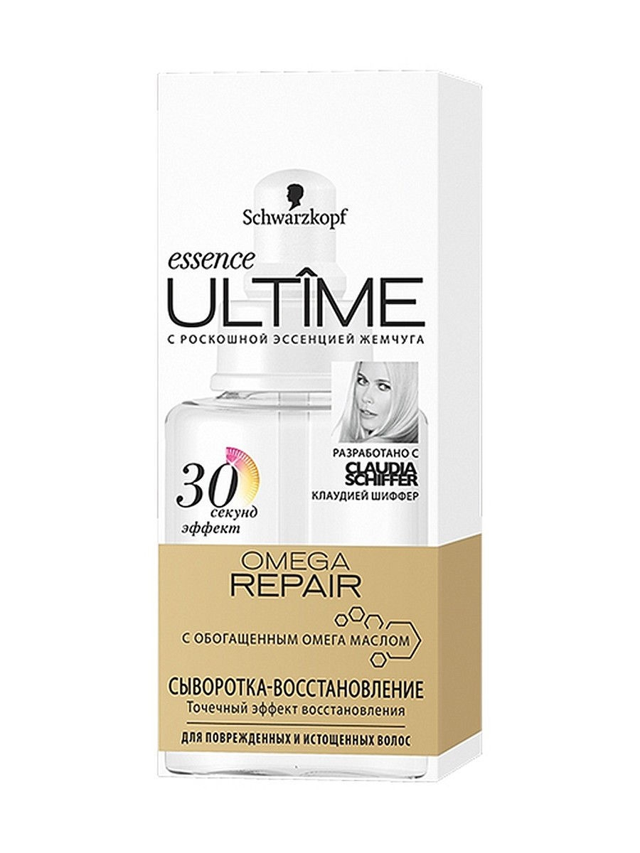 Сыворотки essence ULTIME Сыворотка Omega Repair 50 мл essence ultime omega repair 250