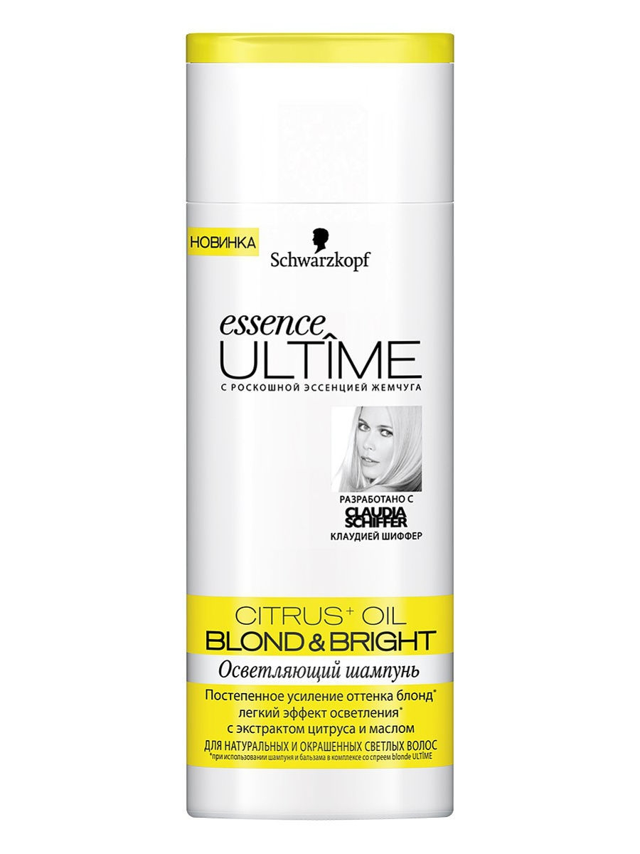 Шампуни essence ULTIME Шампунь Blond&Bright 250 мл essence ultime omega repair 250