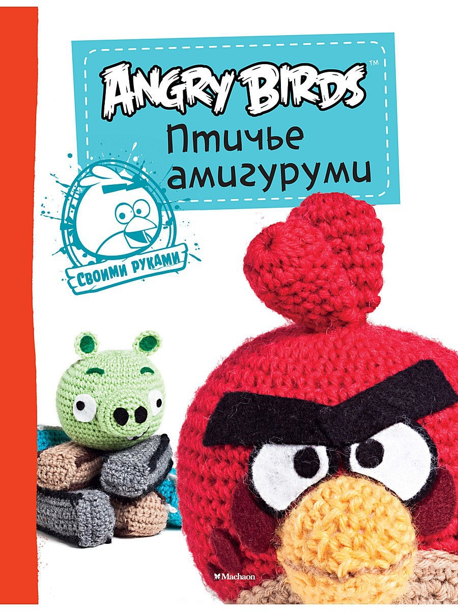 Angry Birds. ������ ���������. ������ ������ ������������ ������ 978-5-389-06508-6