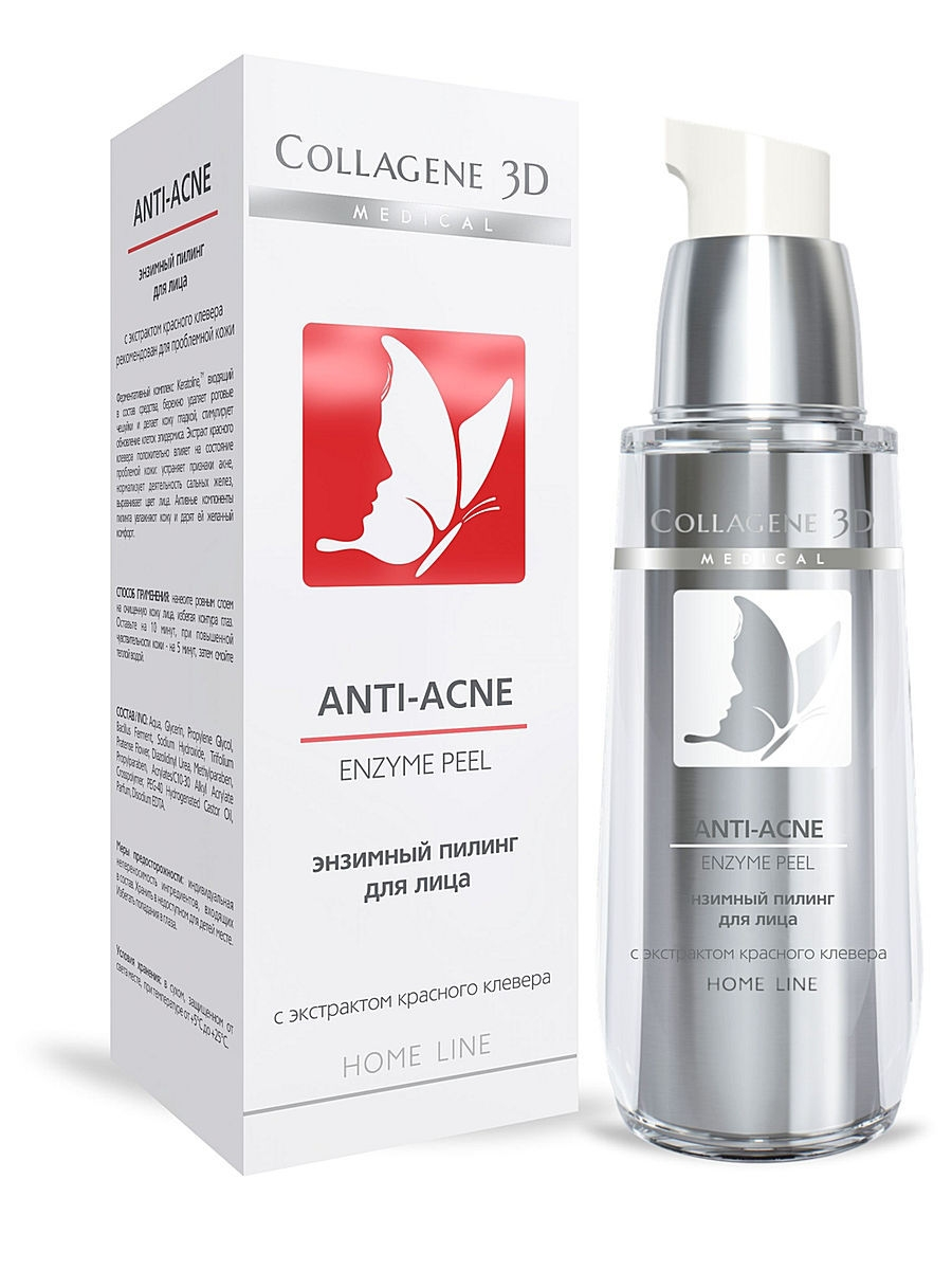 Гель-пилинг для лица энзимный ANTI-ACNE Medical Collagene 3D
