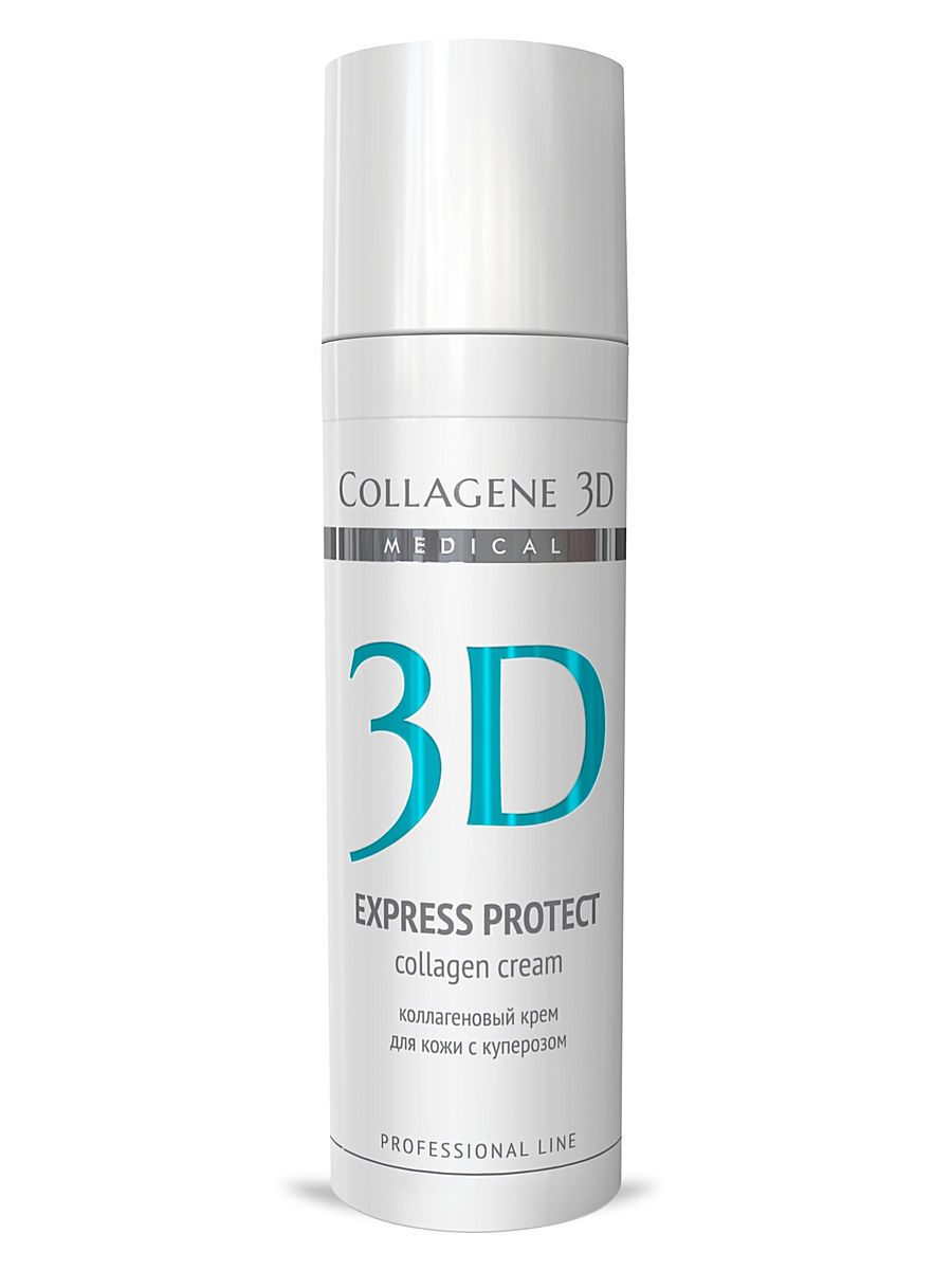 Кремы Medical Collagene 3D