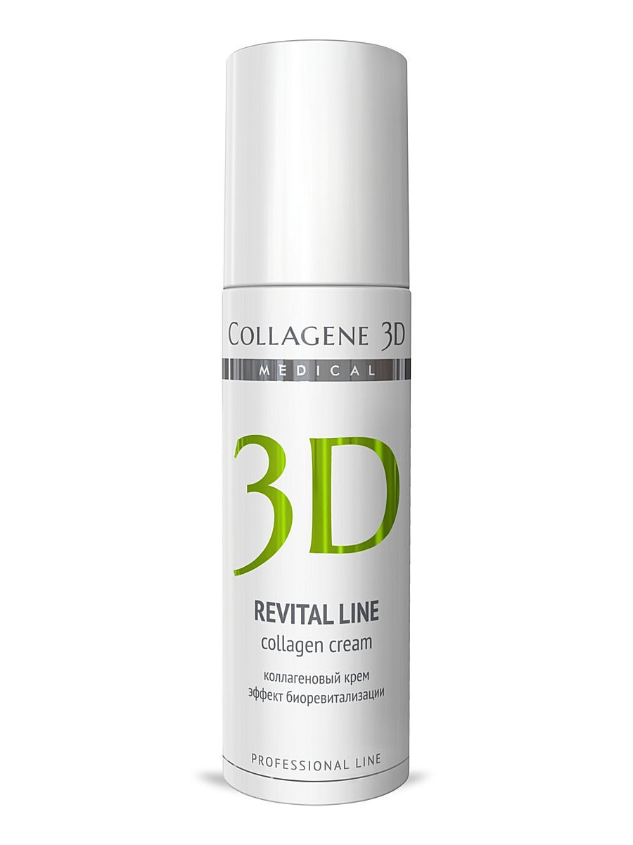 Кремы Medical Collagene 3D Крем-эксперт REVITAL LINE 150 мл medical collagene 3d энзимный пилинг c коллагеназой medical collagene 3d natural peel enzyme peeling 26005 150 мл