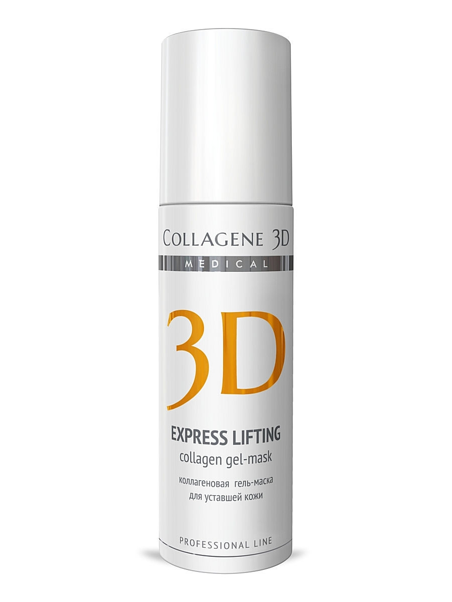 Гели Medical Collagene 3D ГЕЛЬ ПРОФ Express Lifting 130 мл