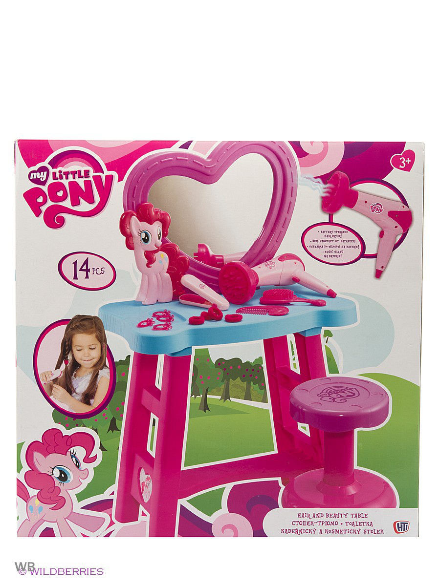 ��������� ������ My Little Pony HTI 1680807.00
