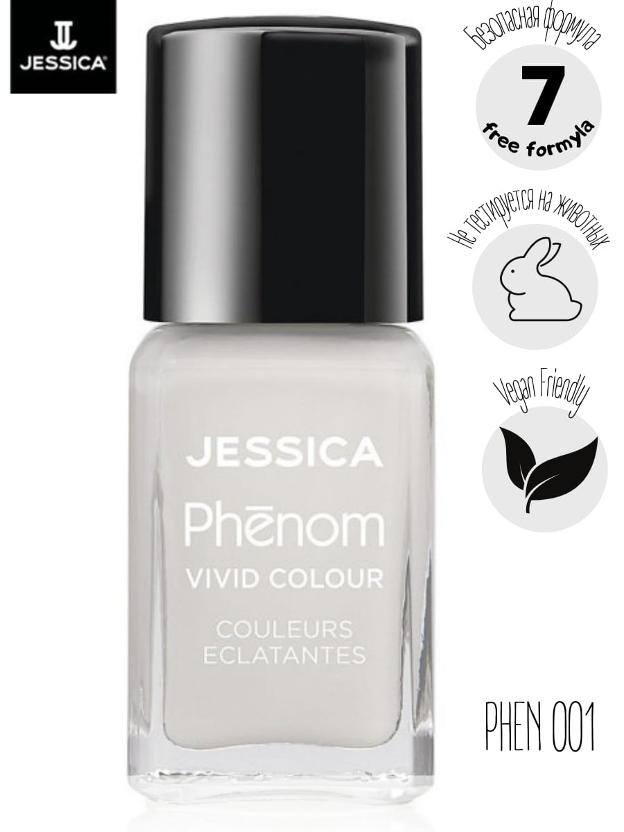 Лаки для ногтей JESSICA Phenom Цветное покрытие Vivid Colour The Original French № 01, 15 мл лаки для ногтей jessica цветное покрытие vivid colour adore me 034 15 мл