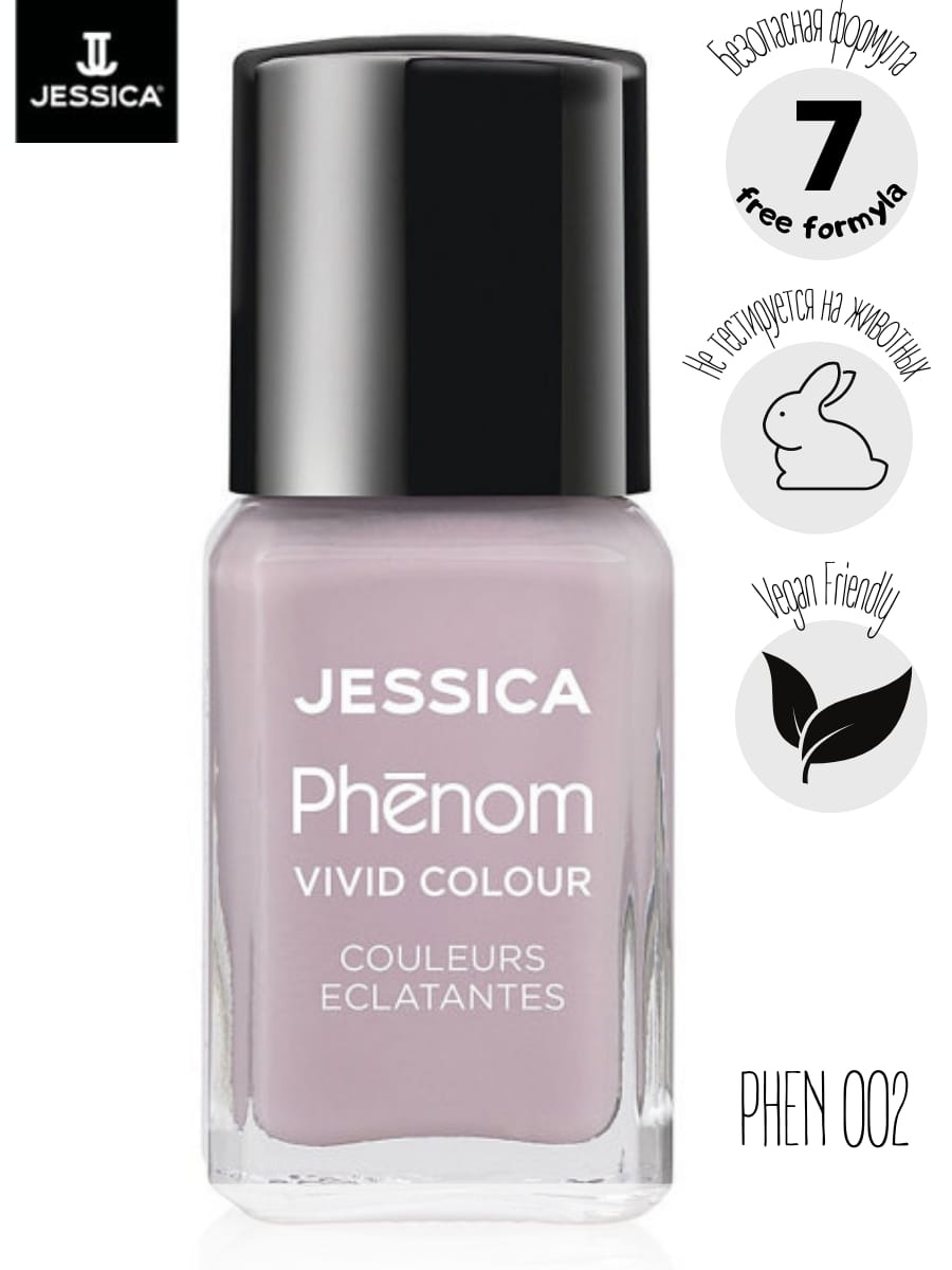"JESSICA Phenom Цветное покрытие Vivid Colour ""Pretty in Pearls"" № 02, 15 мл"