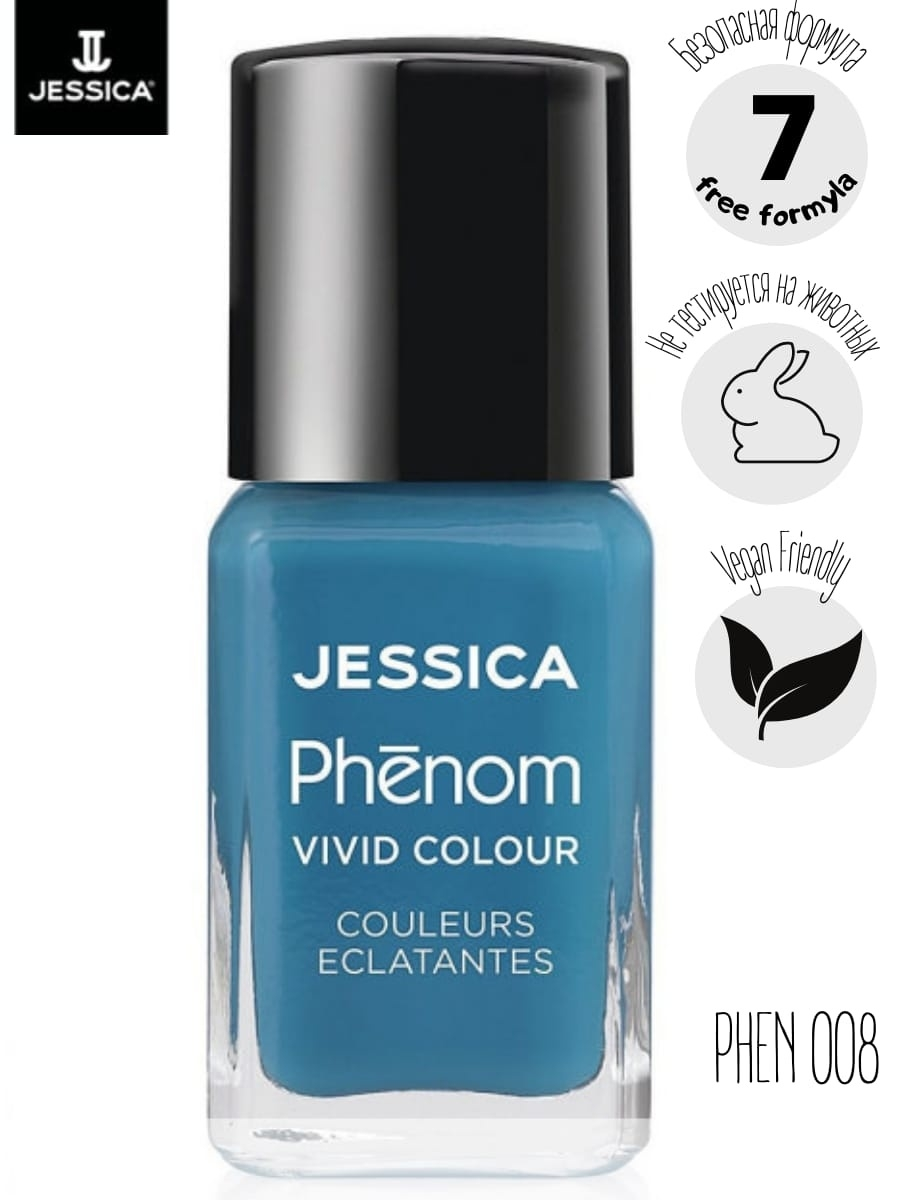 Лаки для ногтей JESSICA Phenom Цветное покрытие Vivid Colour Fountain Bleu № 08, 15 мл лаки для ногтей jessica цветное покрытие vivid colour adore me 034 15 мл