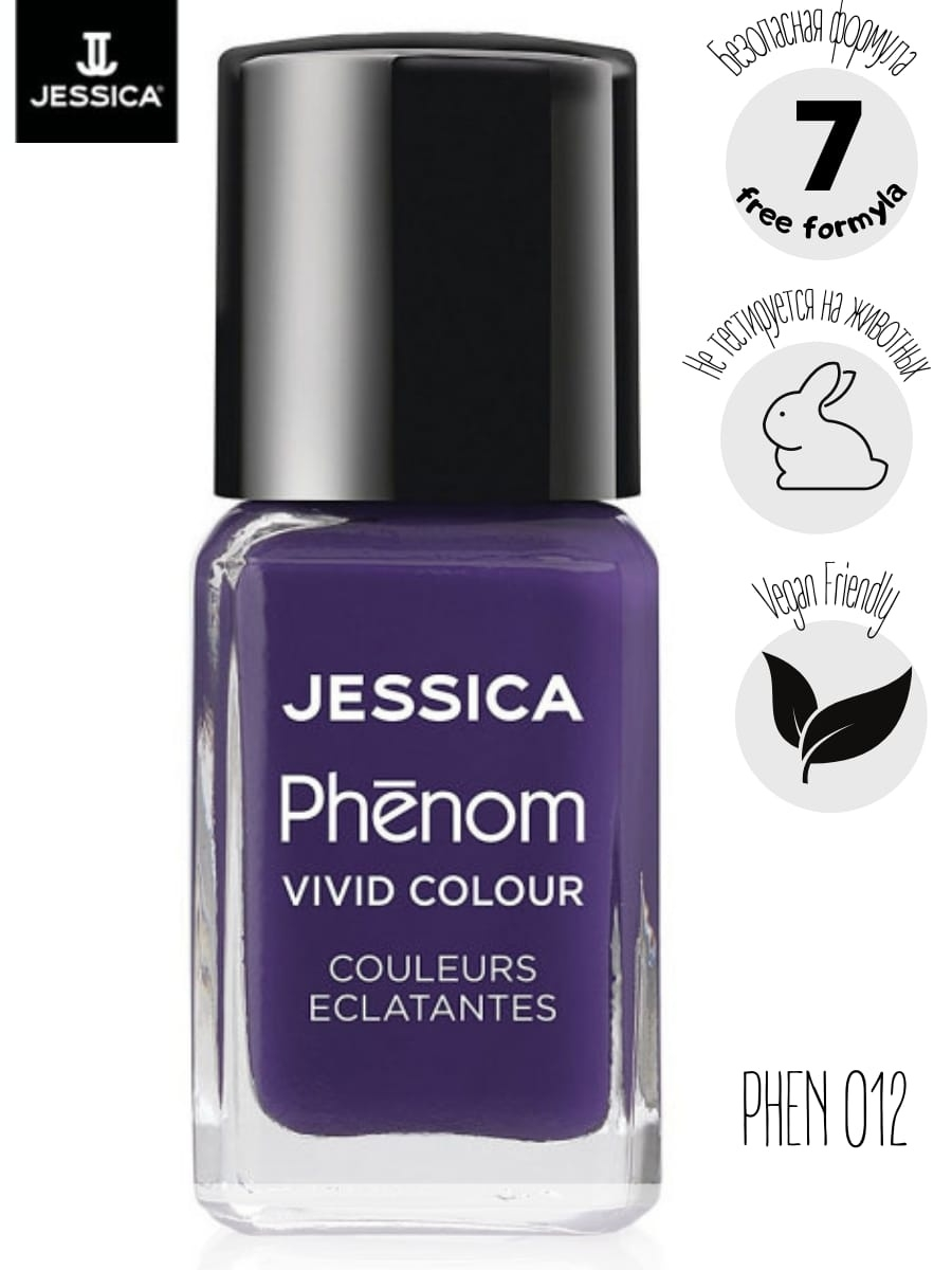 "JESSICA Phenom Цветное покрытие Vivid Colour ""Grape Gatsby"" № 12, 15 мл"