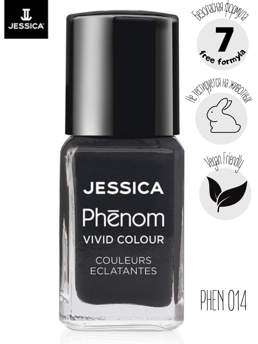 Лаки для ногтей JESSICA Phenom Цветное покрытие Vivid Colour Caviar Dreams № 14, 15 мл лаки для ногтей jessica цветное покрытие vivid colour adore me 034 15 мл