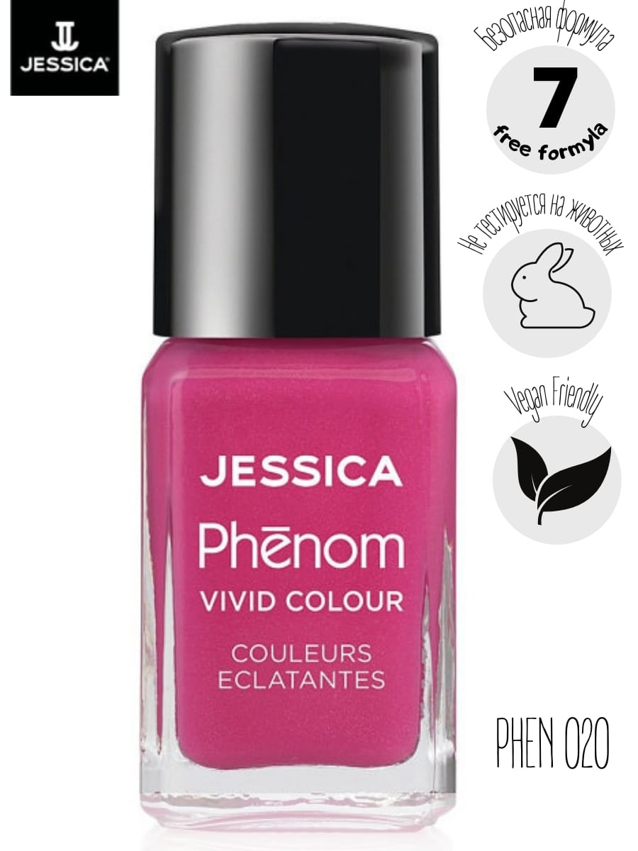 "JESSICA Phenom Цветное покрытие Vivid Colour ""Barbie Pink"" № 20, 15 мл"