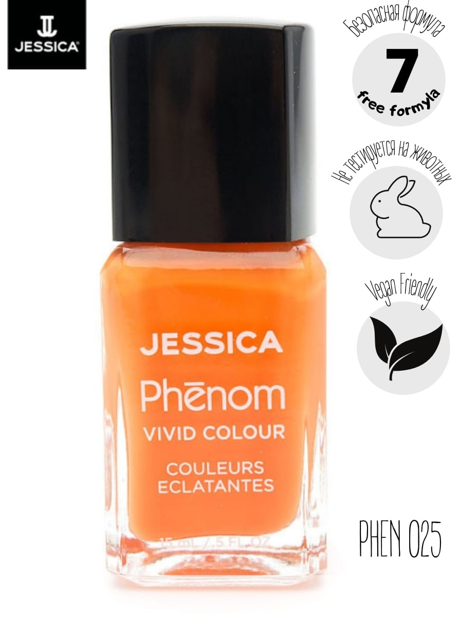 "JESSICA Phenom Цветное покрытие Vivid Colour ""Tahitian Sunset"" № 25, 15 мл"