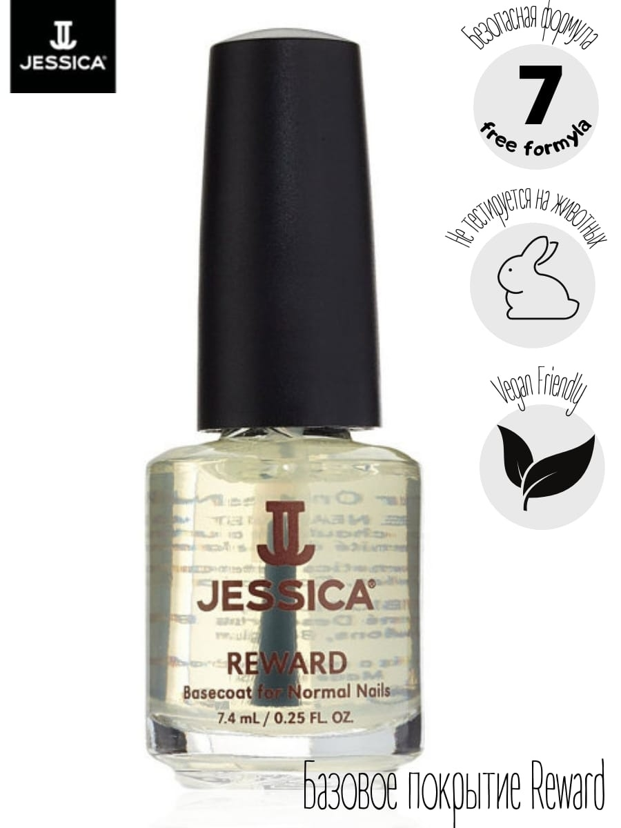 ������� �������� � ���������������� ��� ���������� ������ Reward 7,4 �� JESSICA UPT123