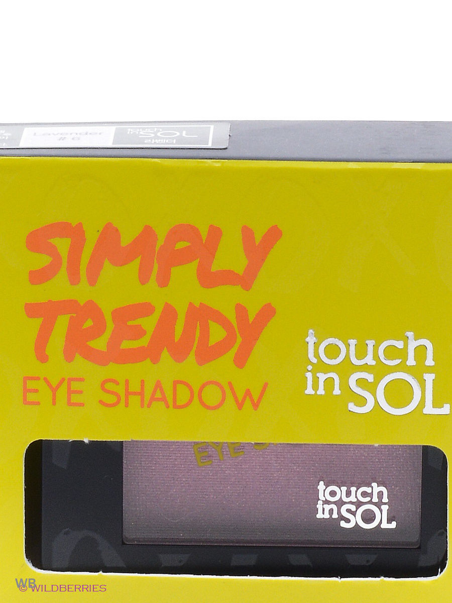 Тени для век Simply Trendy, №6 Lavender 4г Touch in sol