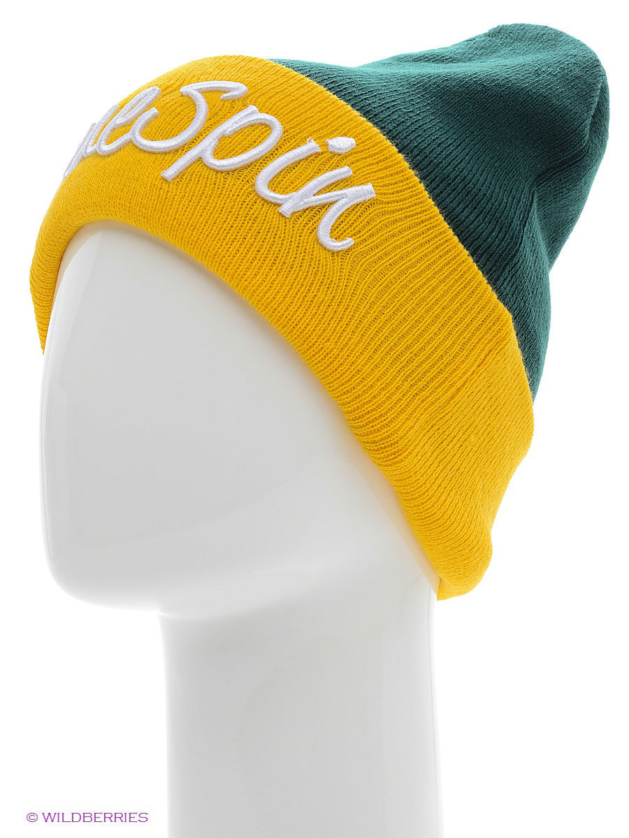 Шапка True Spin TS-STA13Green-Yellow