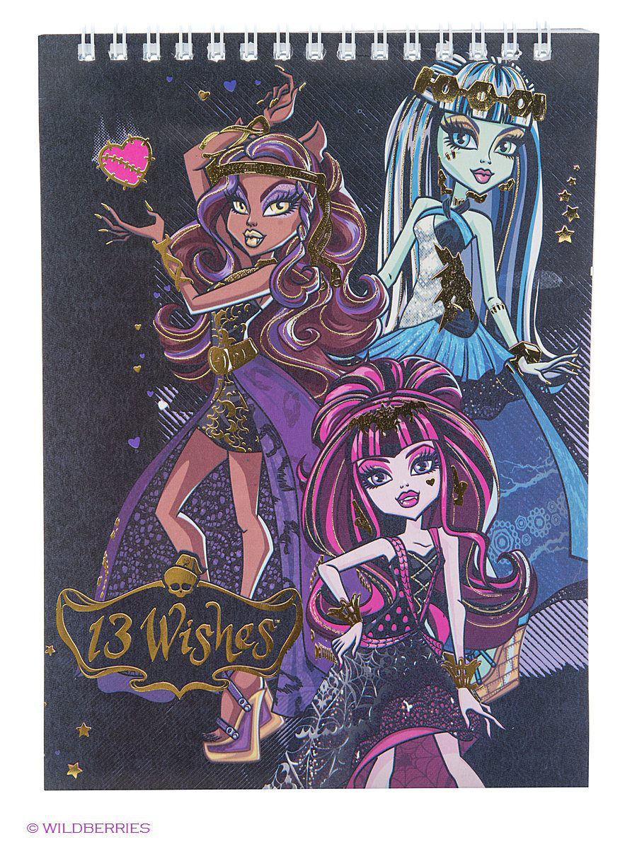 "Блокнот ""Monster High"" Centrum 85626"