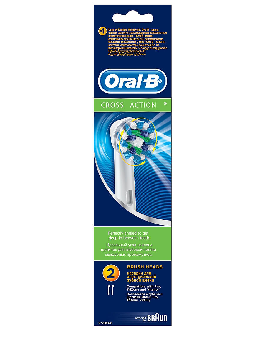 Braun oral b crossaction power 3 фотография