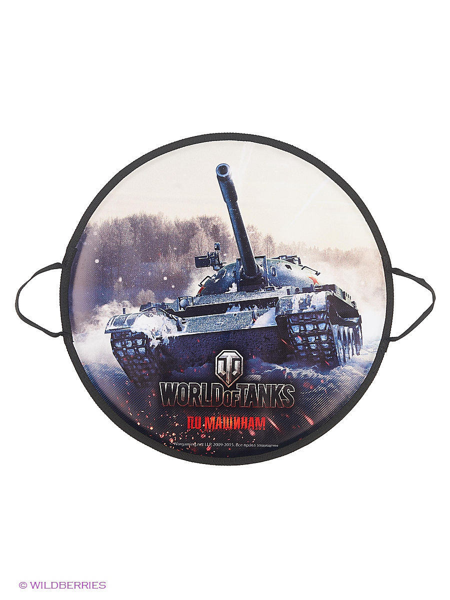 Ледянки S-S Ледянка World of Tanks repair parts replacement speakers for psp 1000 2 piece set