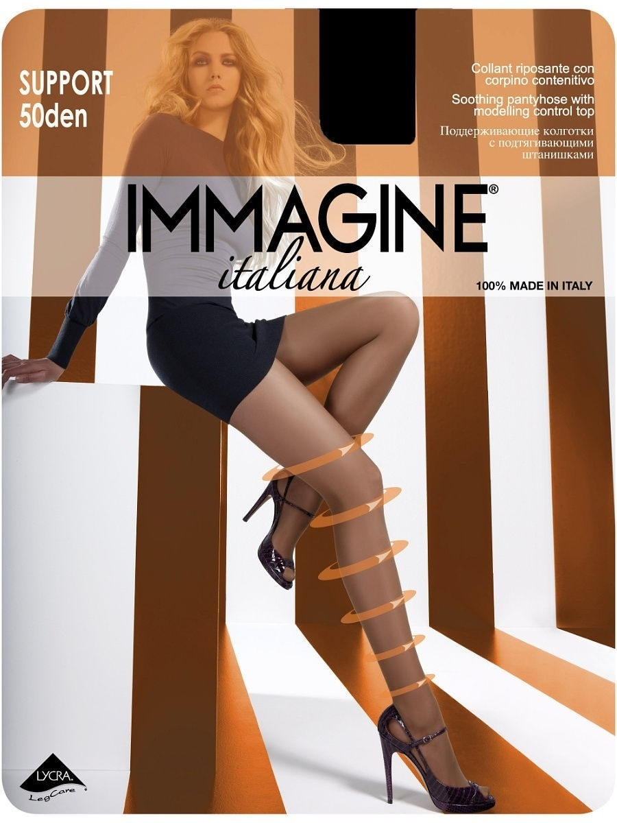 Колготки Immagine IMM-SupportPress50/nero