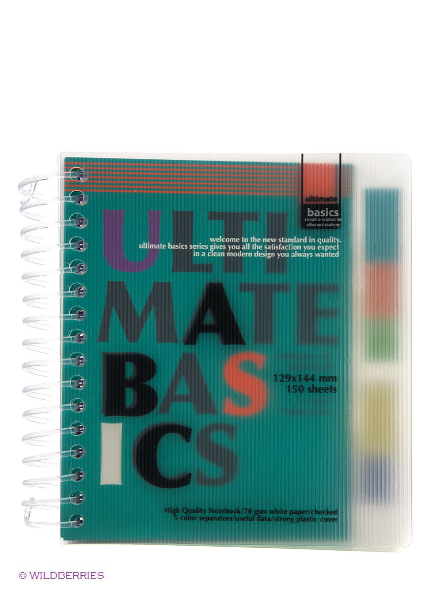 Блокноты Альт Бизнес-блокнот-2 Ultimate Basics, А6, 150 листов, ultimate basics